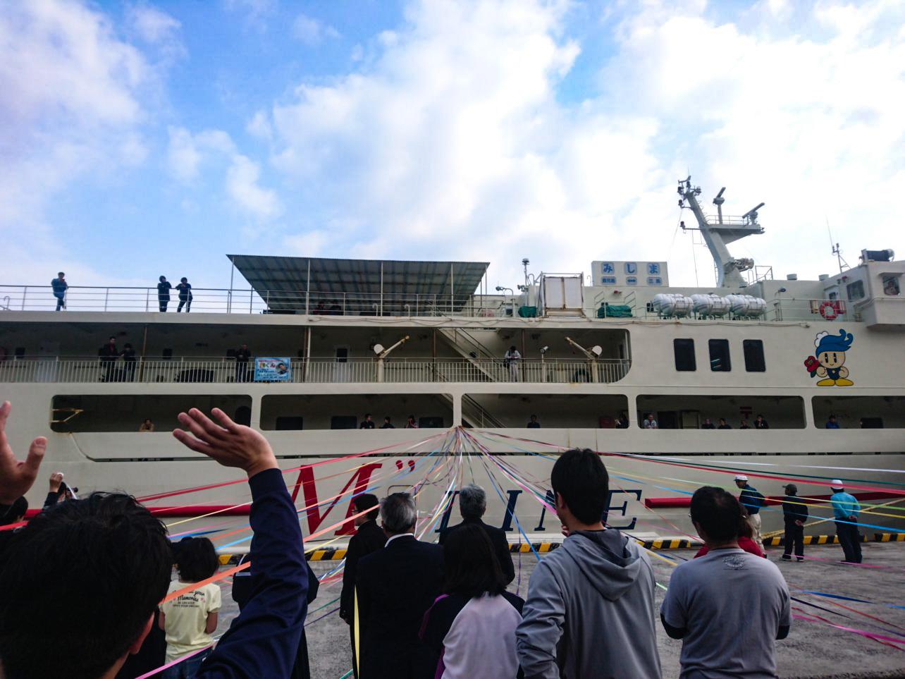 三島村船フェリー